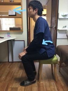 ぎっくり腰楽な座り方