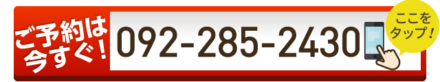 0922852430